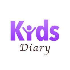 Kids Diary(キッズダイアリー):育児手帳