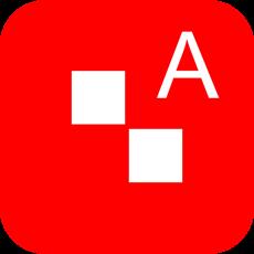 Activities of Alphabet Solitaire Z - English