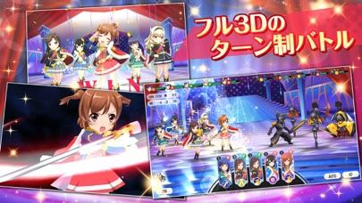 少女歌劇 レヴュースタァライト -Re LIVE- - 窓用