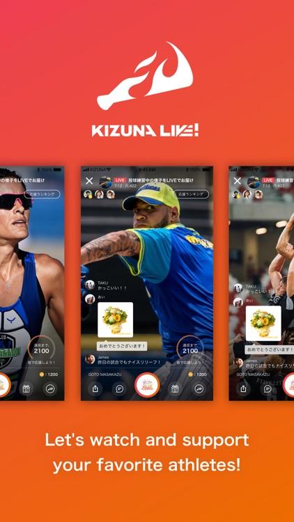 KIZUNA LIVE!-絆-スポーツ選手のライブ配信 screenshot-3