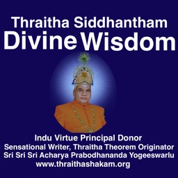 Thraitha Theorem Divine Wisdom
