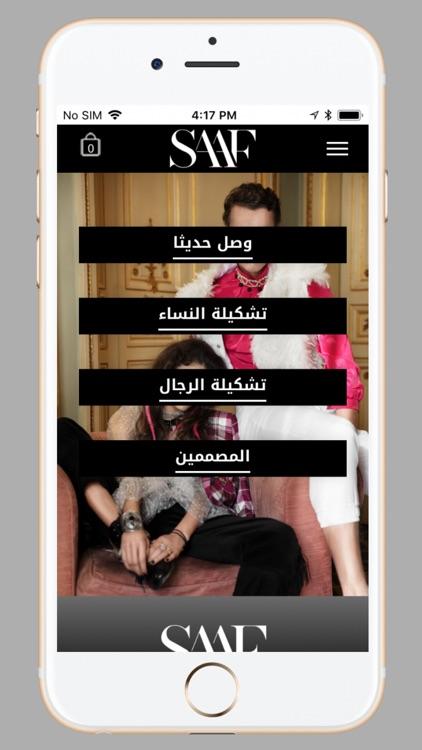 SAAF Fashion