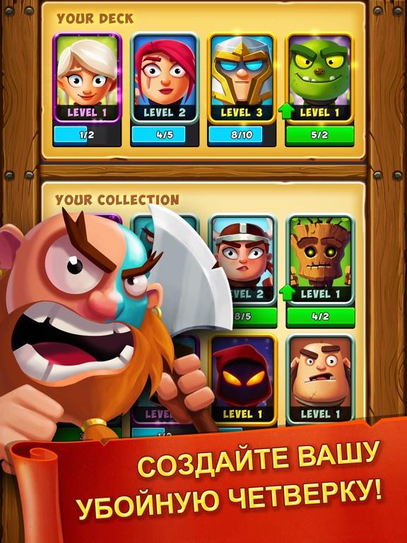 Smashing Four для iPad