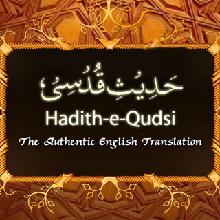 Hadith Daily Pro Islamic Reminder for Muslim on the App Store