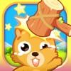 宝宝打地鼠游戏-好玩的儿童益智游戏
