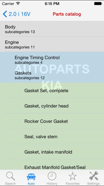Autoparts for Kia screenshot-3