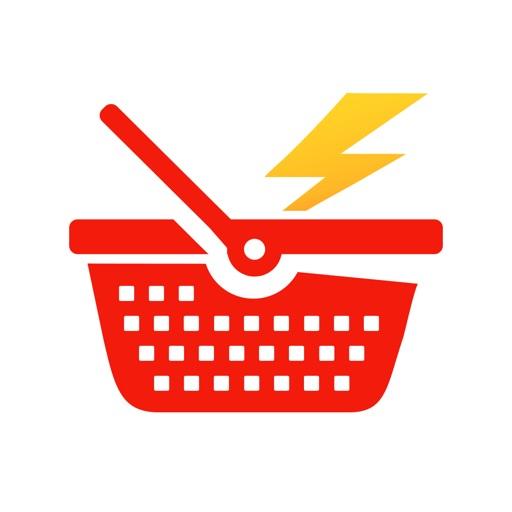 번개장터 - 중고 1등 어플, 모바일 중고나라 application logo