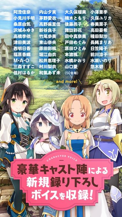 きららファンタジア screenshot-7