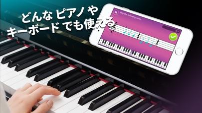 JoyTunes がおくる Simply Pianoのスクリーンショット2