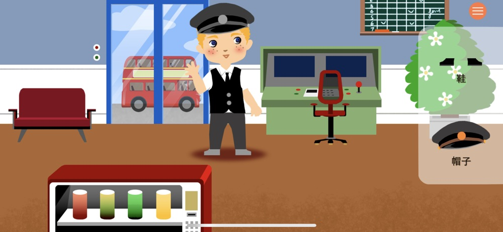 Bus Driver: Puzzle Game hack tool