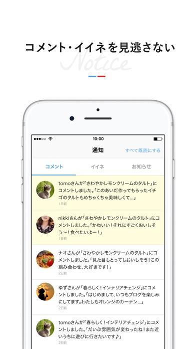 エキサイトブログ - Excite blog紹介画像4