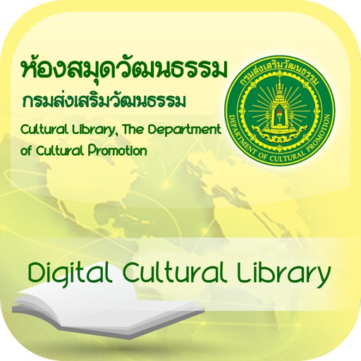 Digital Cultural Library