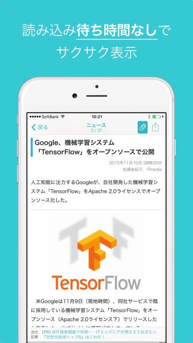 ITmedia for iPhone/iPadスクリーンショット2