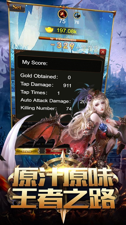 神魔觉醒:纪元 screenshot-4