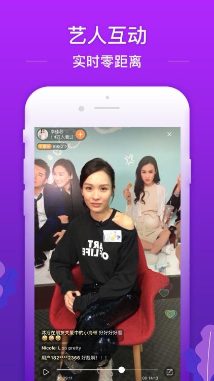 埋堆堆 - 粤想睇,粤要埋堆 screenshot-4