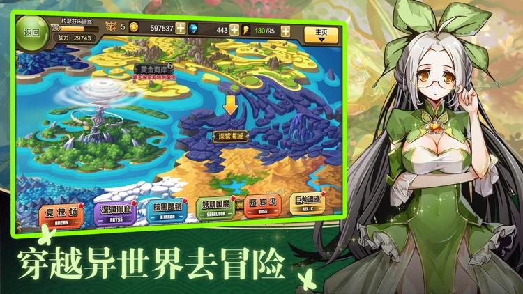 刀剑幻境-动漫二次元RPG