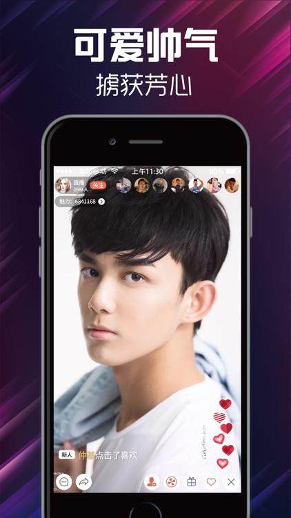 葡萄直播-夜色主播直播秀场 screenshot-3