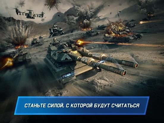 War Planet Онлайн на iPad