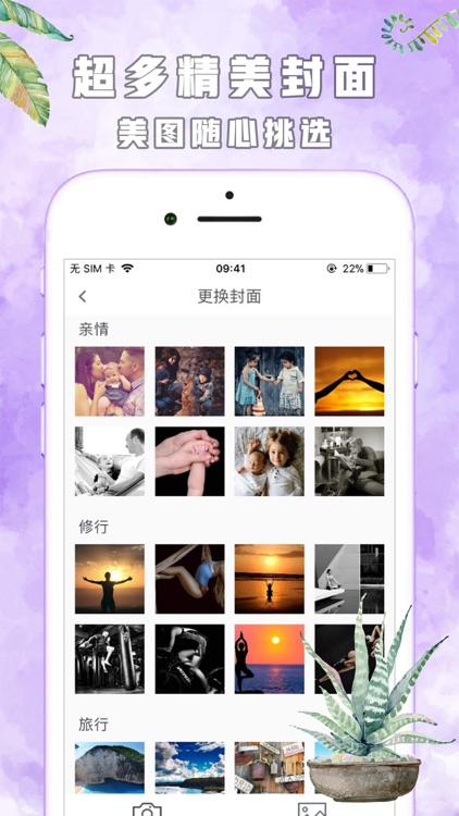 日记本 - 笔记本 记事本 备忘录 screenshot-4