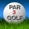 Par 3 Golf Lite - iPadアプリ