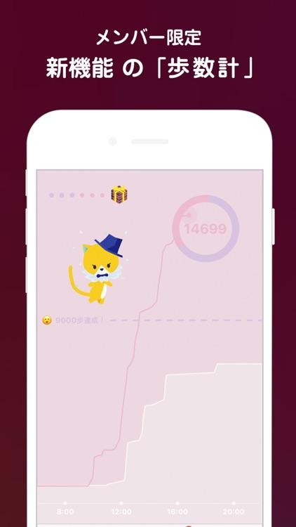 Gohobee 女子の腹筋アプリ|マジめ運動ダイエット screenshot-4