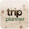 Trip Planner Pro - iPhoneアプリ