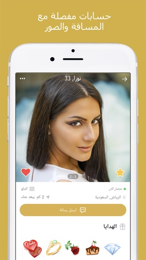 good dating apps for iphone 4 without computer