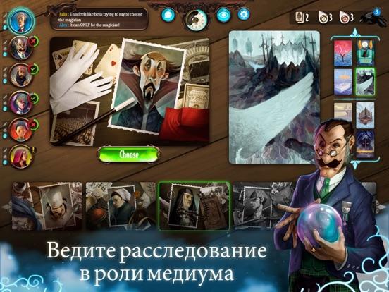 Mysterium: A Psychic Clue Game на iPad