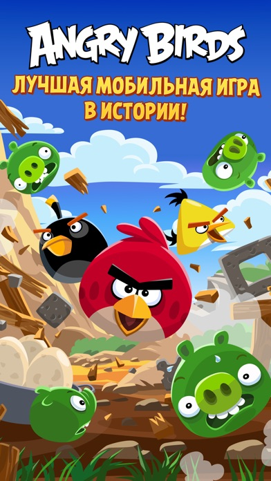 Angry Birds Classic Скриншоты3