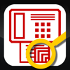 Corporate Smalltalk Consulting Ltd - Tiff Fax Viewer+ アートワーク