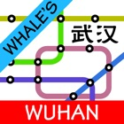 武汉地铁地图 icon