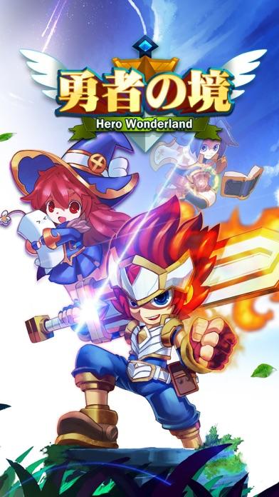 Realm of brave - Creative RPG screenshot one