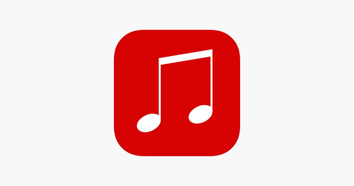 Bangladesh Radio on the App Store
