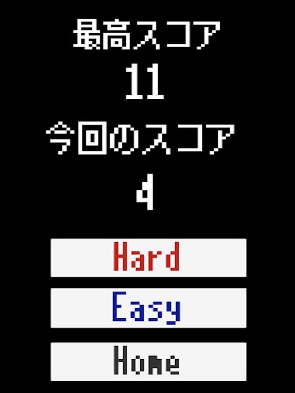 魔球野球盤 screenshot 10