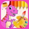 恐龙学画画简笔画涂鸦涂色-学习绘画画板画画游戏