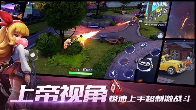 王牌猎手 screenshot-2