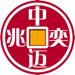 81.富万贷-山西中迈兆奕网络金融平台