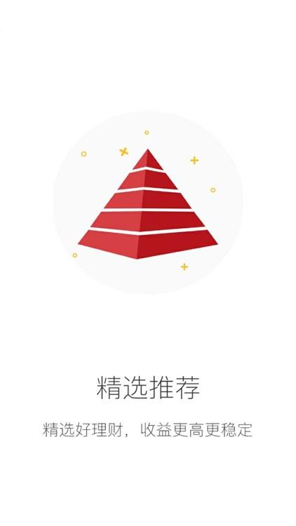 虹维财富 screenshot-0