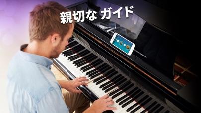 JoyTunes がおくる Simply Pianoスクリーンショット