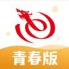 艺龙酒店-机票旅行预订平台
