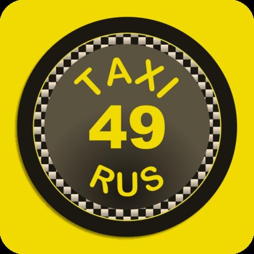 распространенное заболевание такси в магадане доставка Имущественные налоговые