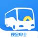现金巴士app