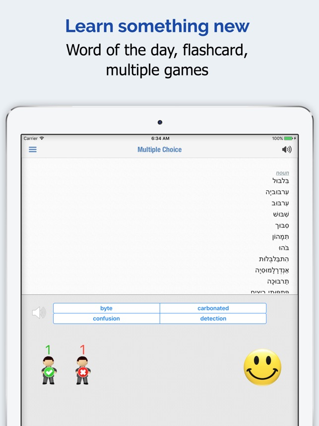 Hebrew Dictionary + on the App Store