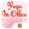 Yoga In Your Office