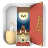 脱出ゲーム Otsukimi お月見うさぎ...