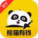 174.熊猫有钱-3秒钟账单管家