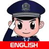 Kids Police (fake police call)