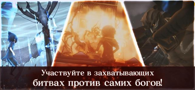 FINALFANTASY XV POCKET EDITION Screenshot