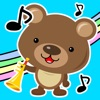 リズムで遊ぼう!動物オーケストラ 2 - iPhoneアプリ