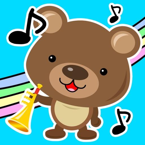 音楽に合わせてタップできるかな?楽器をタップして遊ぶ音楽アプリ「リズムで遊ぼう!動物オーケストラ 2 - 子ども・赤ちゃん・幼児向けの無料知育アプリ」